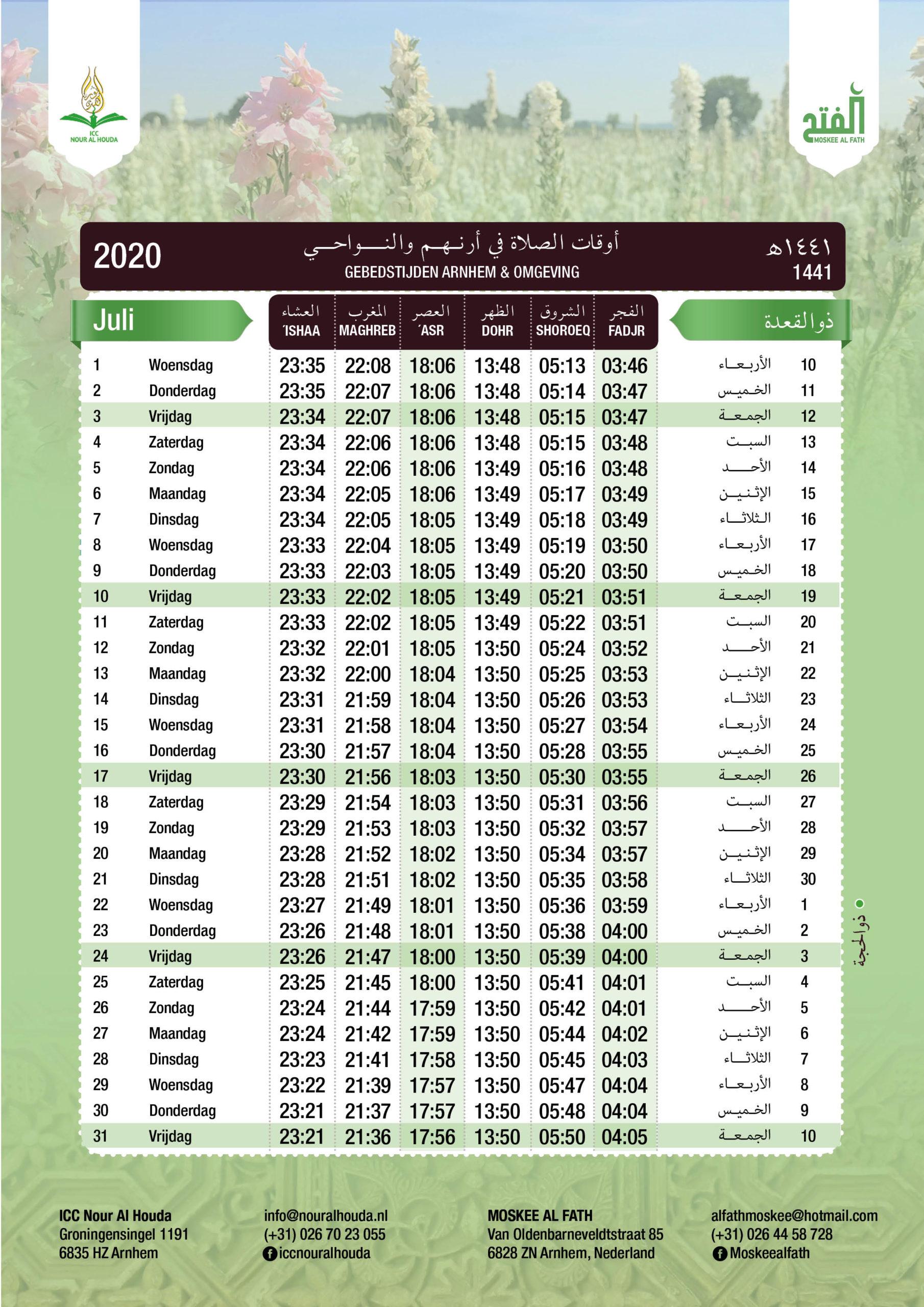 Gebedstijden juli 2020 Arnhem Moskee Al Fath