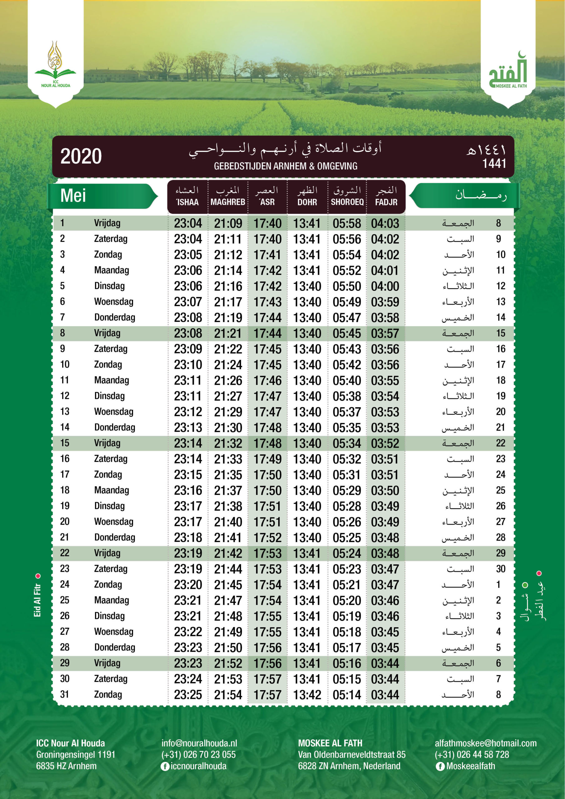 Gebedstijden mei 2020 Arnhem Moskee Al Fath