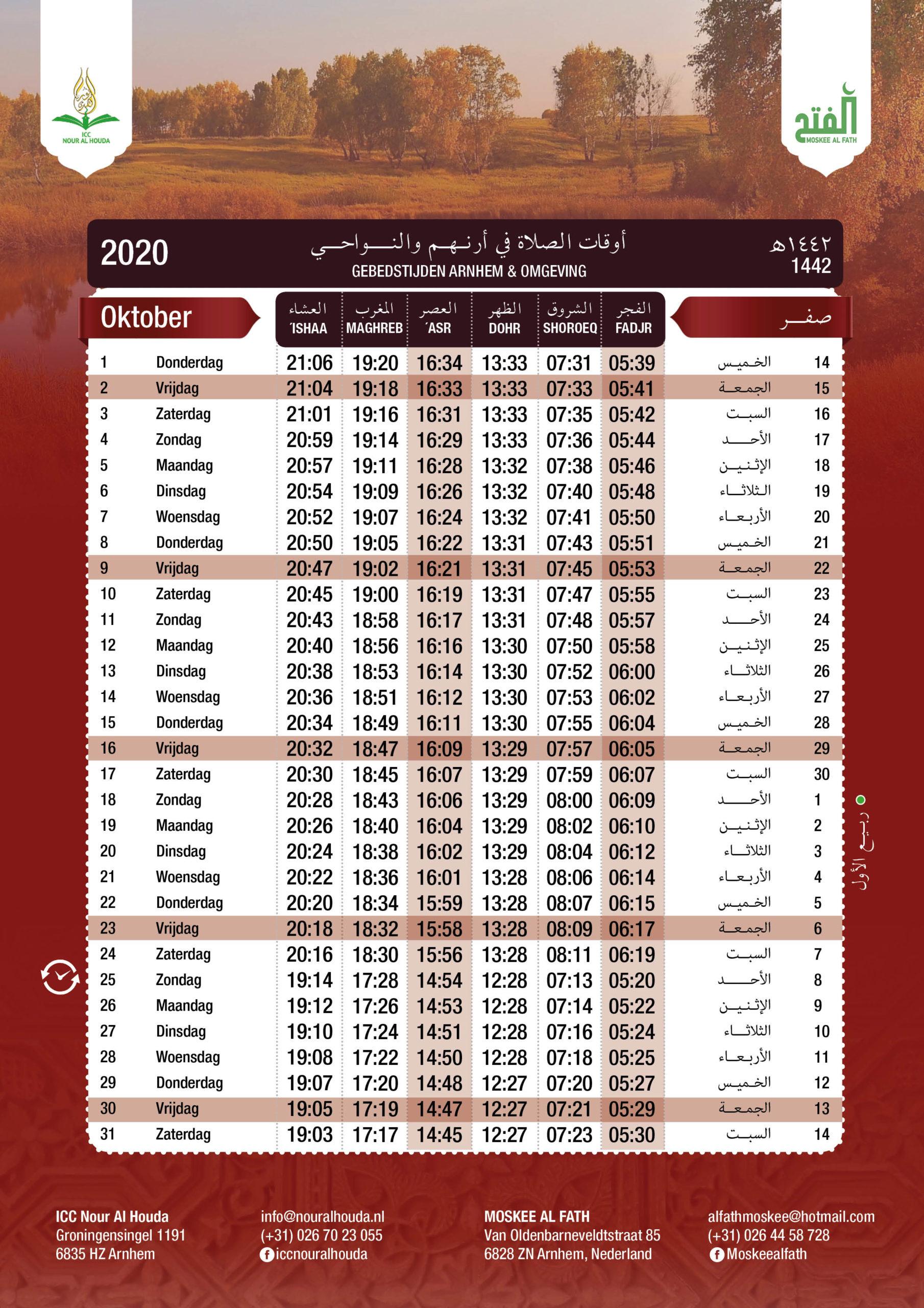 Gebedstijden oktober 2020 Arnhem Moskee Al Fath