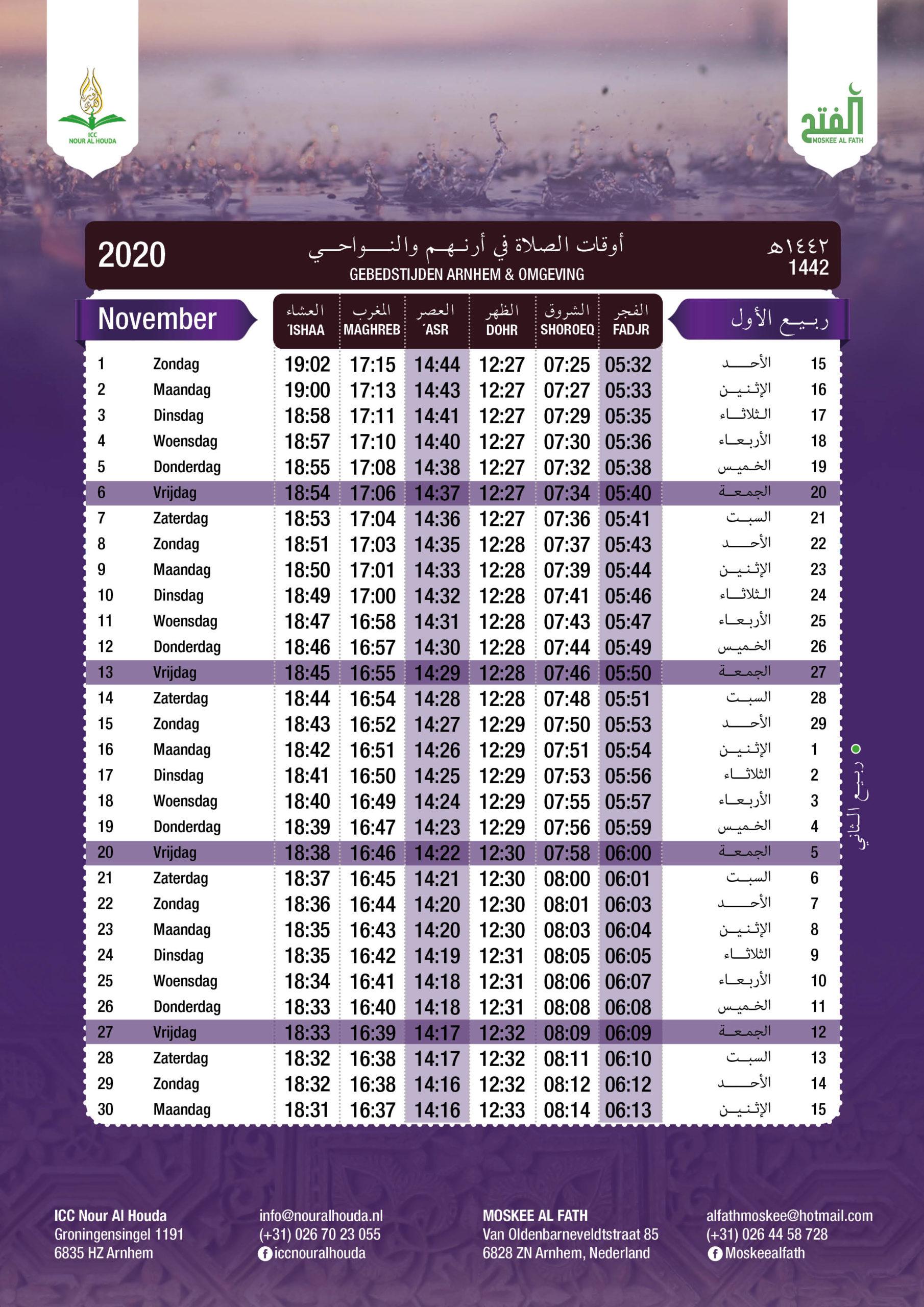 Gebedstijden november 2020 Arnhem Moskee Al Fath