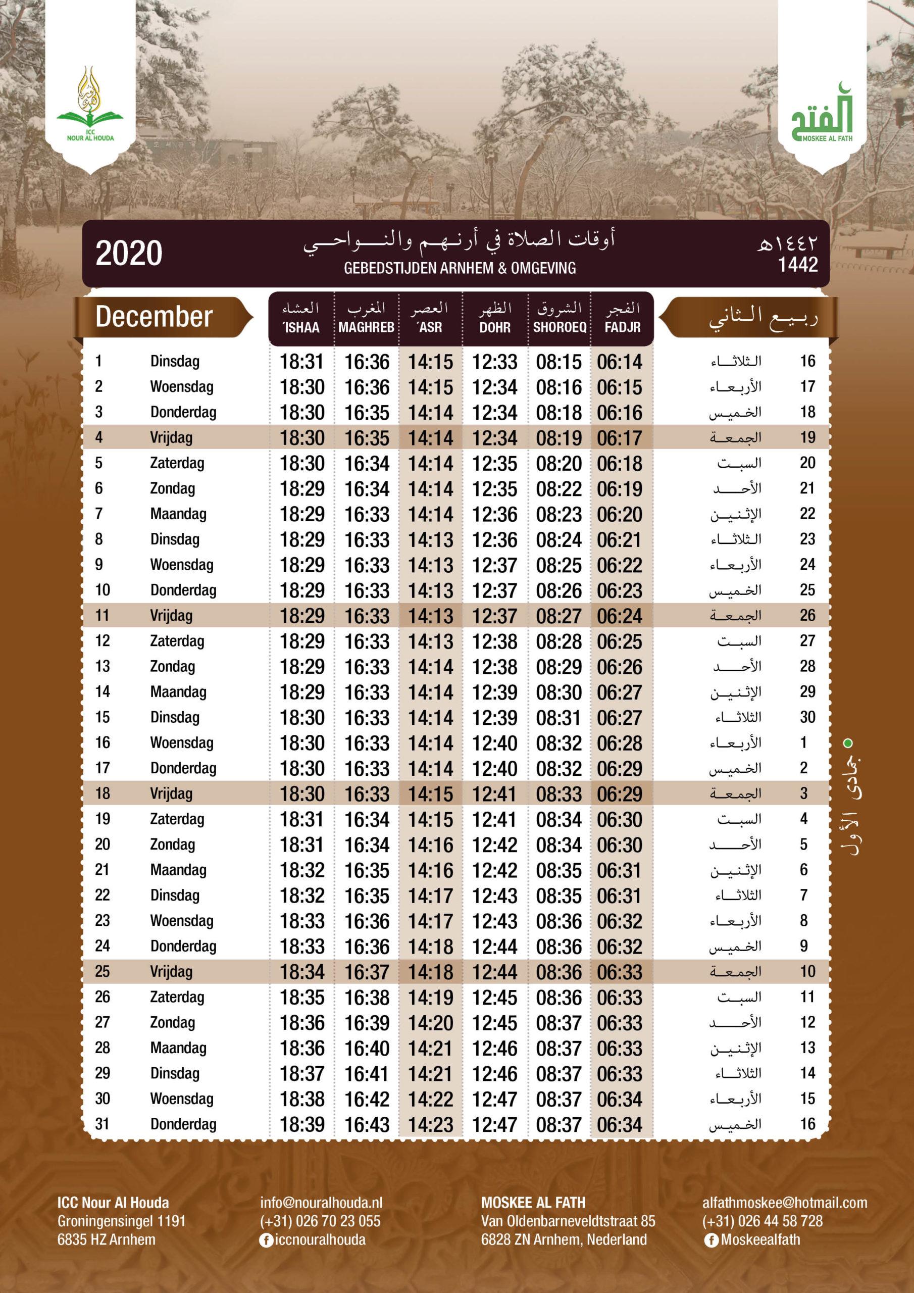 Gebedstijden december 2020 Arnhem Moskee Al Fath