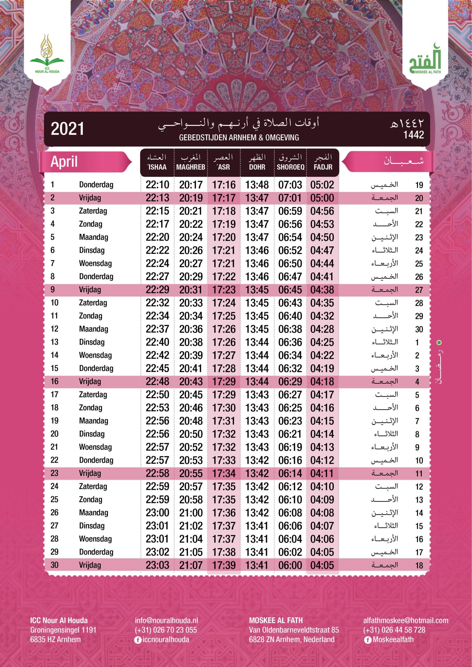 Gebedstijden Apil 2021 Arnhem Moskee Al Fath