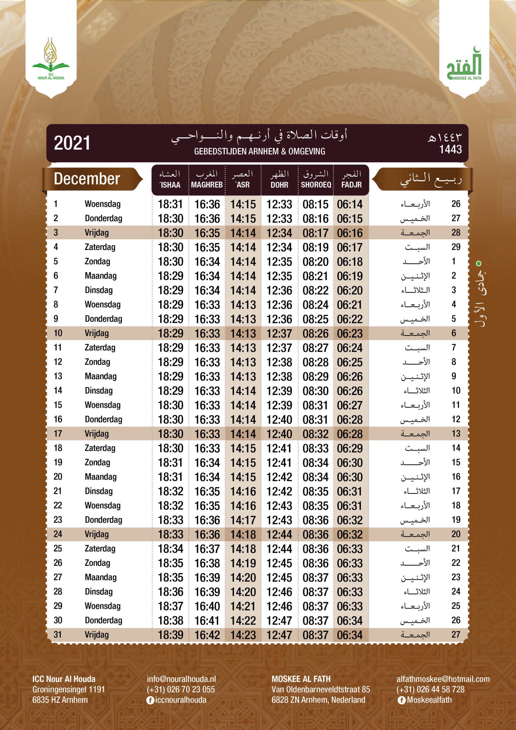 Gebedstijden December 2021 Arnhem Moskee Al Fath