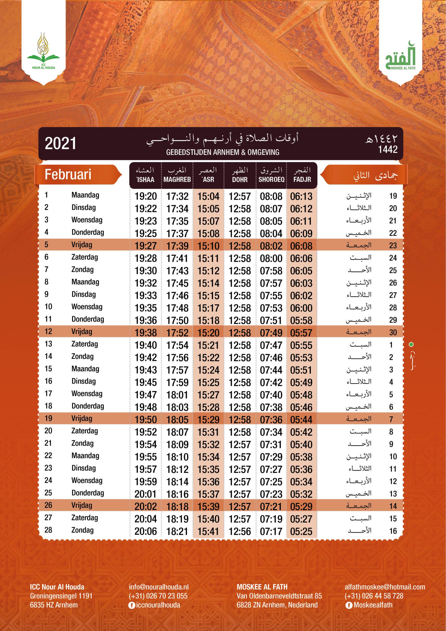 Gebedstijden Februari 2021 Arnhem Moskee Al Fath