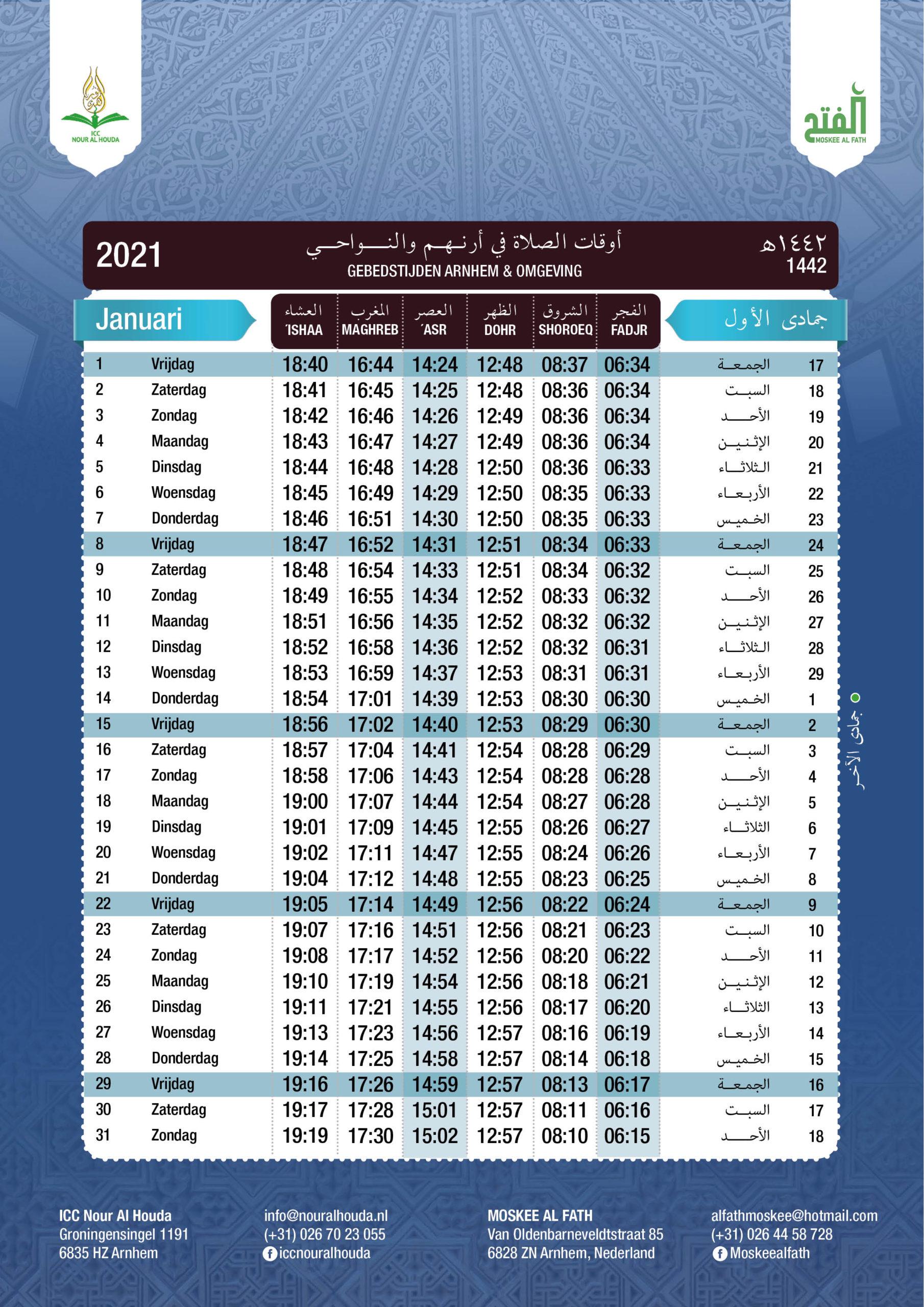 Gebedstijden Januari 2021 Arnhem Moskee Al Fath