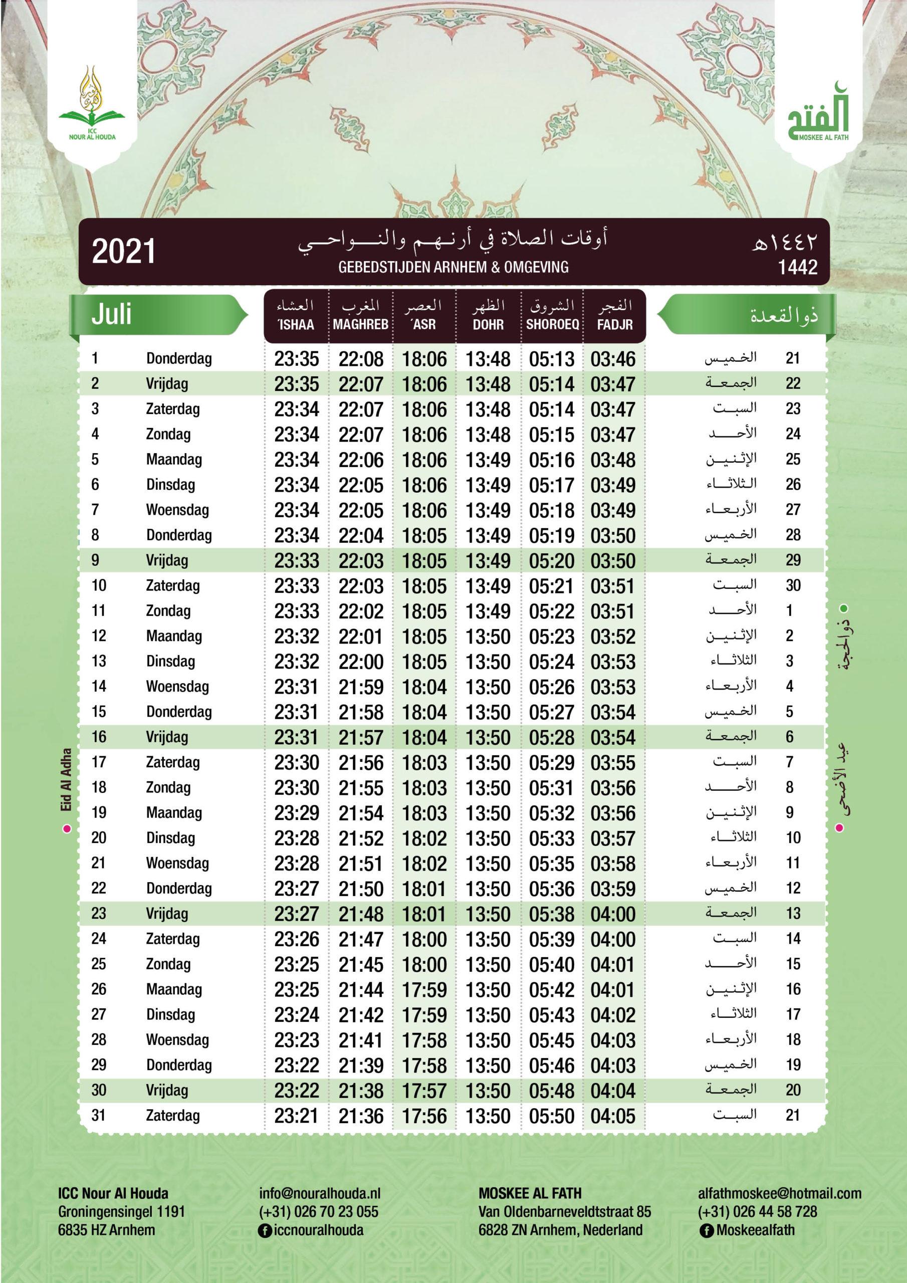 Gebedstijden Juli 2021 Arnhem Moskee Al Fath