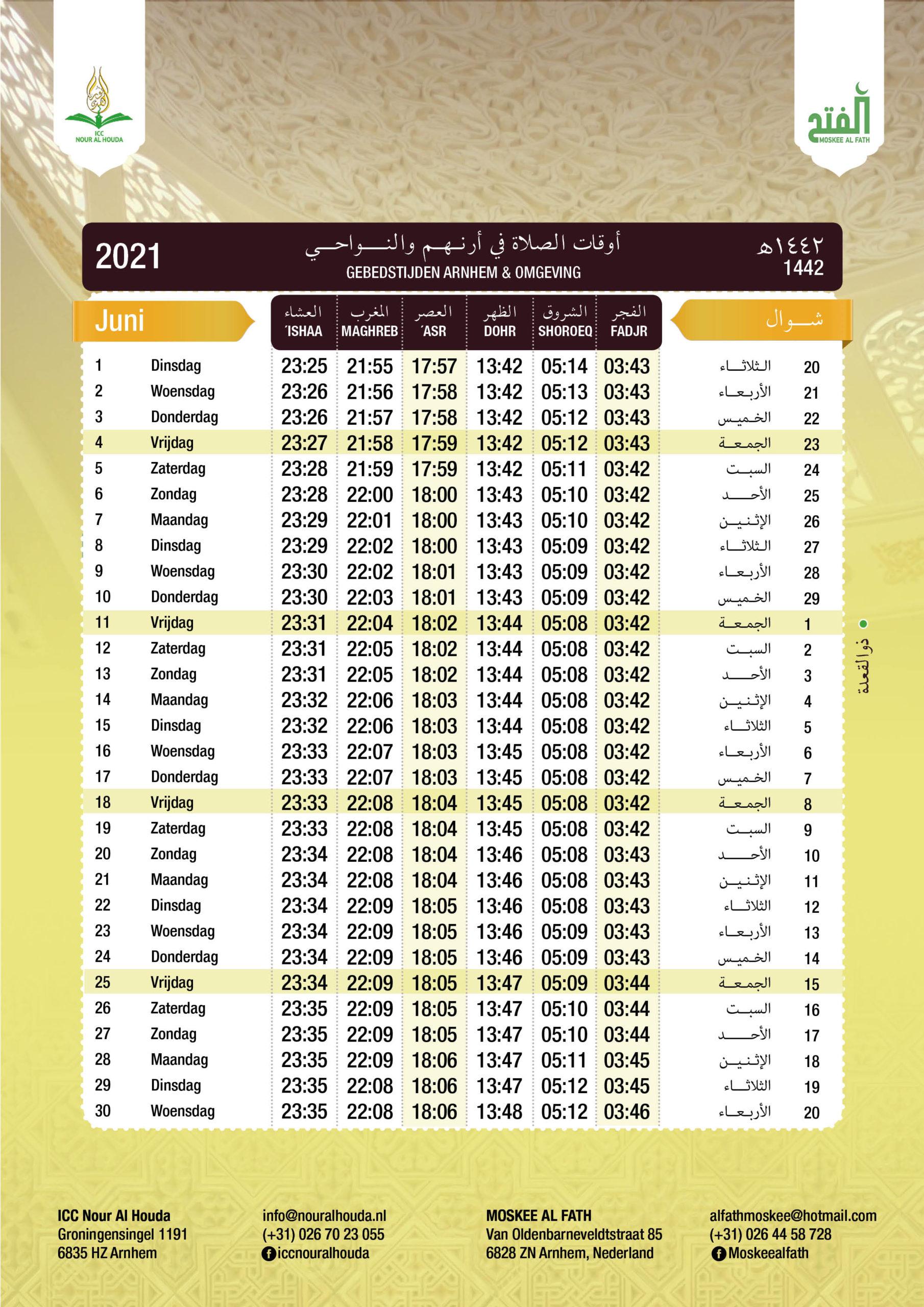Gebedstijden Juni 2021 Arnhem Moskee Al Fath