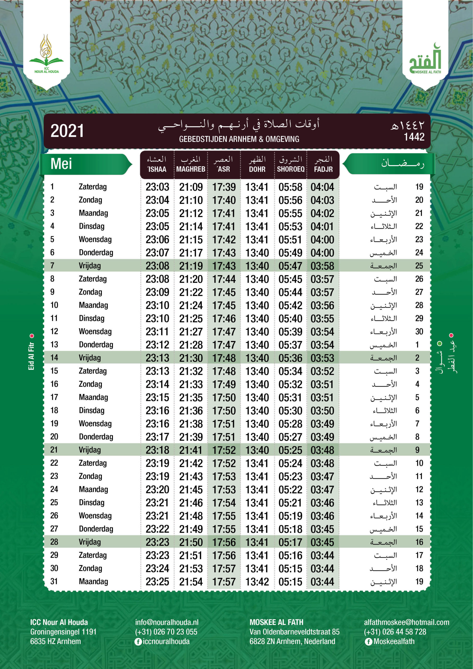 Gebedstijden Mei 2021 Arnhem Moskee Al Fath