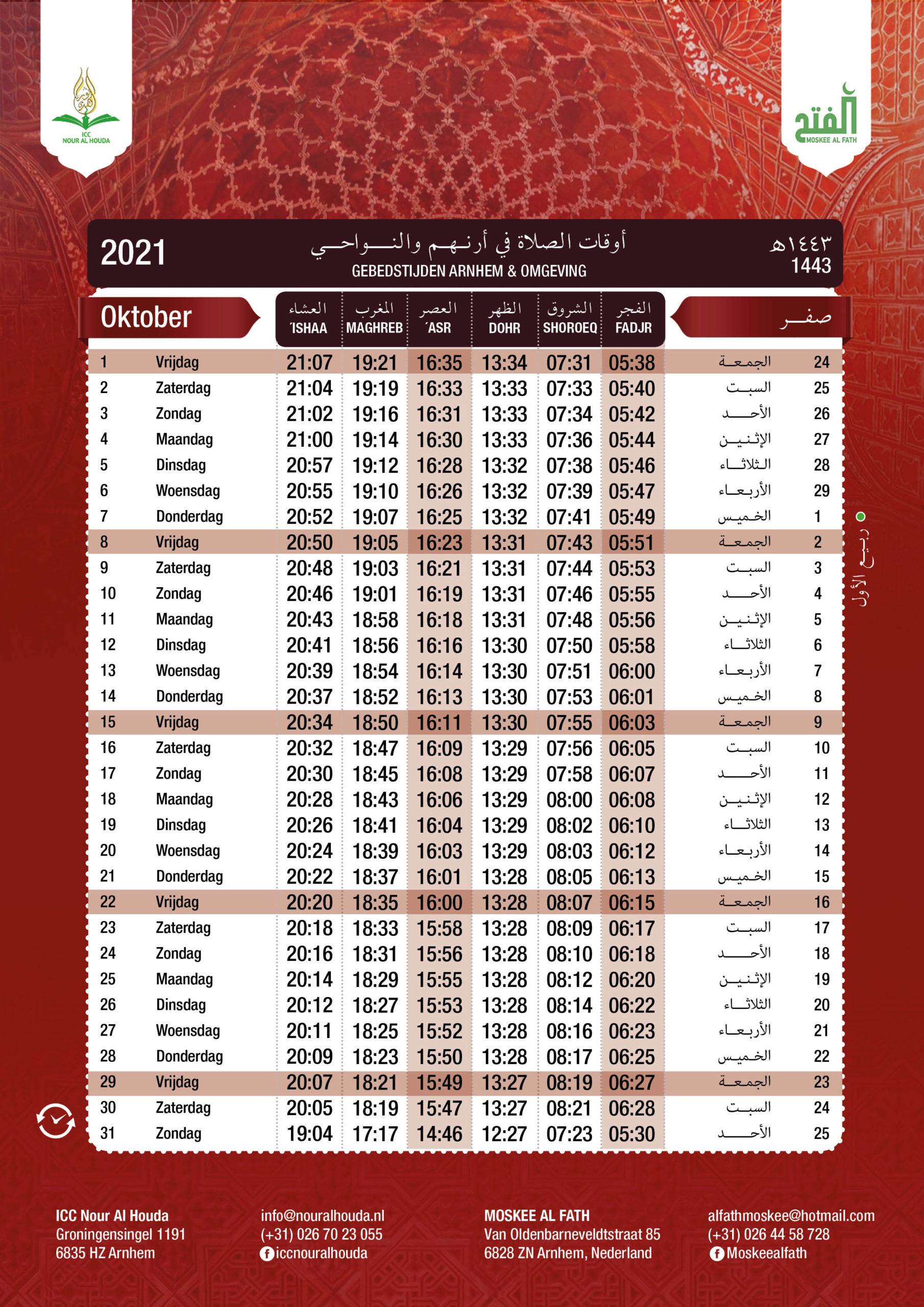 Gebedstijden Oktober 2021 Arnhem Moskee Al Fath