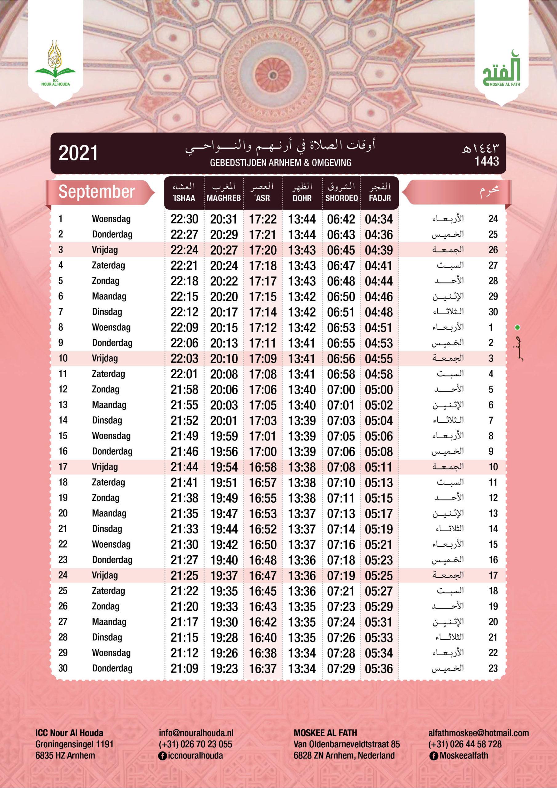 Gebedstijden September 2021 Arnhem Moskee Al Fath